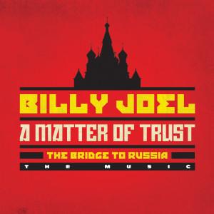 收聽Billy Joel的Scenes from an Italian Restaurant (Live in Moscow & Leningrad, Russia - July/August 1987)歌詞歌曲