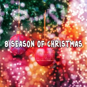 Christmas Eve的專輯8 Season of Christmas