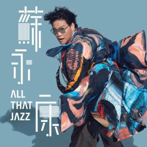 Album All That Jazz from 苏永康