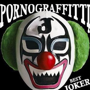 色情塗鴉的專輯Porno Graffitti Best Joker