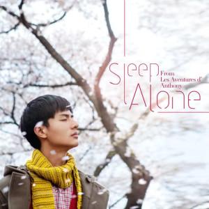 陳奕迅的專輯Sleep Alone