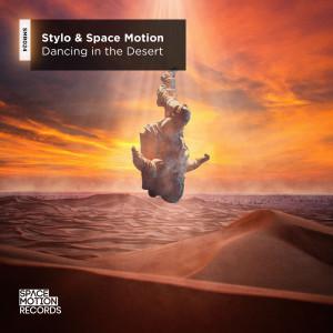 Album Dancing in the Desert from Stylo