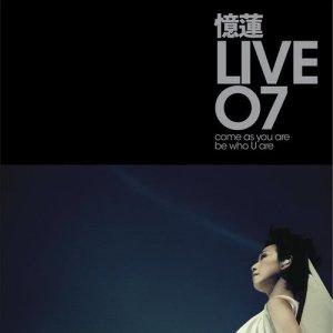林憶蓮的專輯憶蓮 Live 07