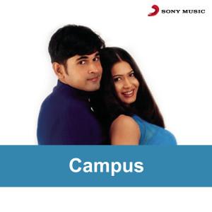 Album Campus (Original Motion Picture Soundtrack) from Rajneesh
