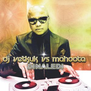 Listen to Trompie Bus (DJ Vetkuk vs Mahoota) song with lyrics from DJ Vetkuk
