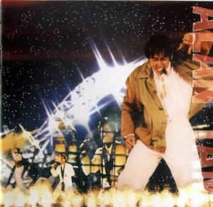 譚詠麟的專輯譚詠麟'94純金曲演唱會(香港大球場)