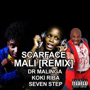 Mali (Remix) (Explicit)