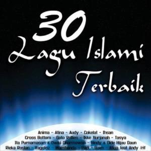 30 Lagu Islami Terbaik dari Various Artists