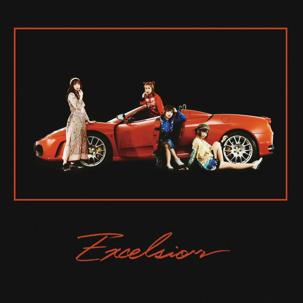 ฟังเพลงใหม่อัลบั้ม Excelsior