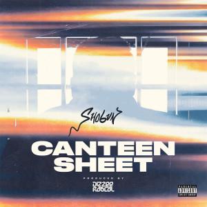 Shogun的專輯Canteen Sheet (Explicit)