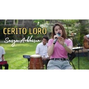 Cerito Loro (Explicit)