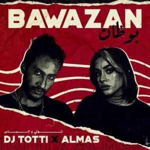 Album (بوظان (مع الماس from DJ Totti