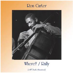 Album Where? / Rally from Ron Carter