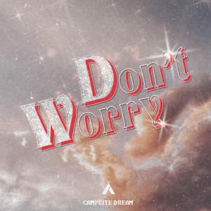 Campsite Dream的專輯Don't Worry (Radio Edit)