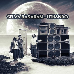 Album Uthando from Selva Basaran