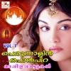 Download Lagu M. A. Gafoor - Dhuha Erakkunnu