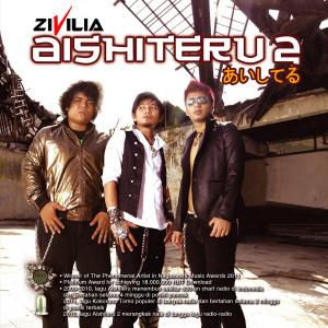Aishiteru 2