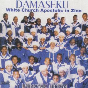Album Uyingcwele uJehova from Damaseku White Church Apostolic in Zion