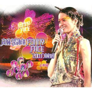 梁詠琪的專輯高妹樑詠琪 Funny Face 2003演唱會