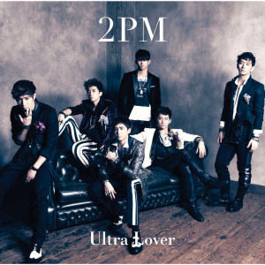 2PM的專輯Ultra Lover