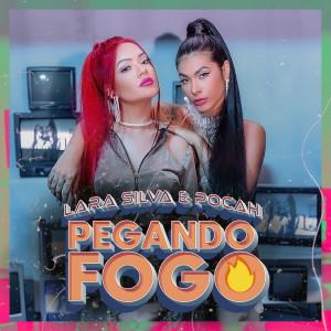 Album Pegando fogo from Lara Silva