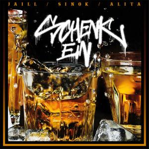 Album Schenk ein from Alita