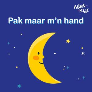 Album Pak maar m'n hand (musicbox versie) from Slaapliedjes