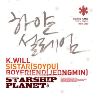อัลบั้ม STARSHIP PLANET 2012