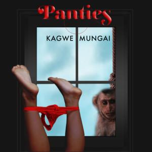 Album PANTIES from Kagwe Mungai