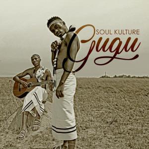 Album Gugu from Linda Gcwensa