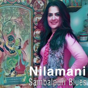 Album Nilamani from Ram Sampath