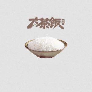 Vyan的專輯大茶飯