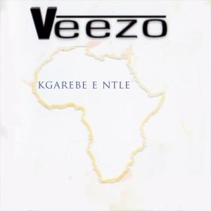 Album Kgarebe E Ntle from Wunda