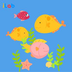 iLab興趣實驗室的專輯Sea Animals