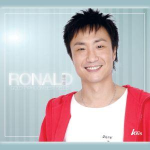 鄭中基的專輯Gold Typhoon Best Sellers Series - Ronald Cheng