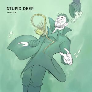 Jon Bellion的專輯Stupid Deep