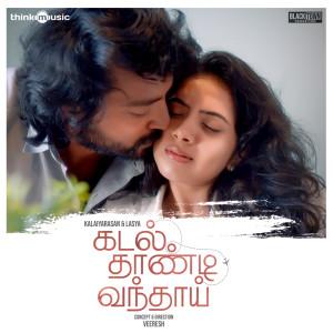 Album Kadal Thaandi Vandhaai from Karthik