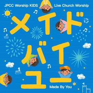 メイド・バイ・ユー dari JPCC Worship Kids