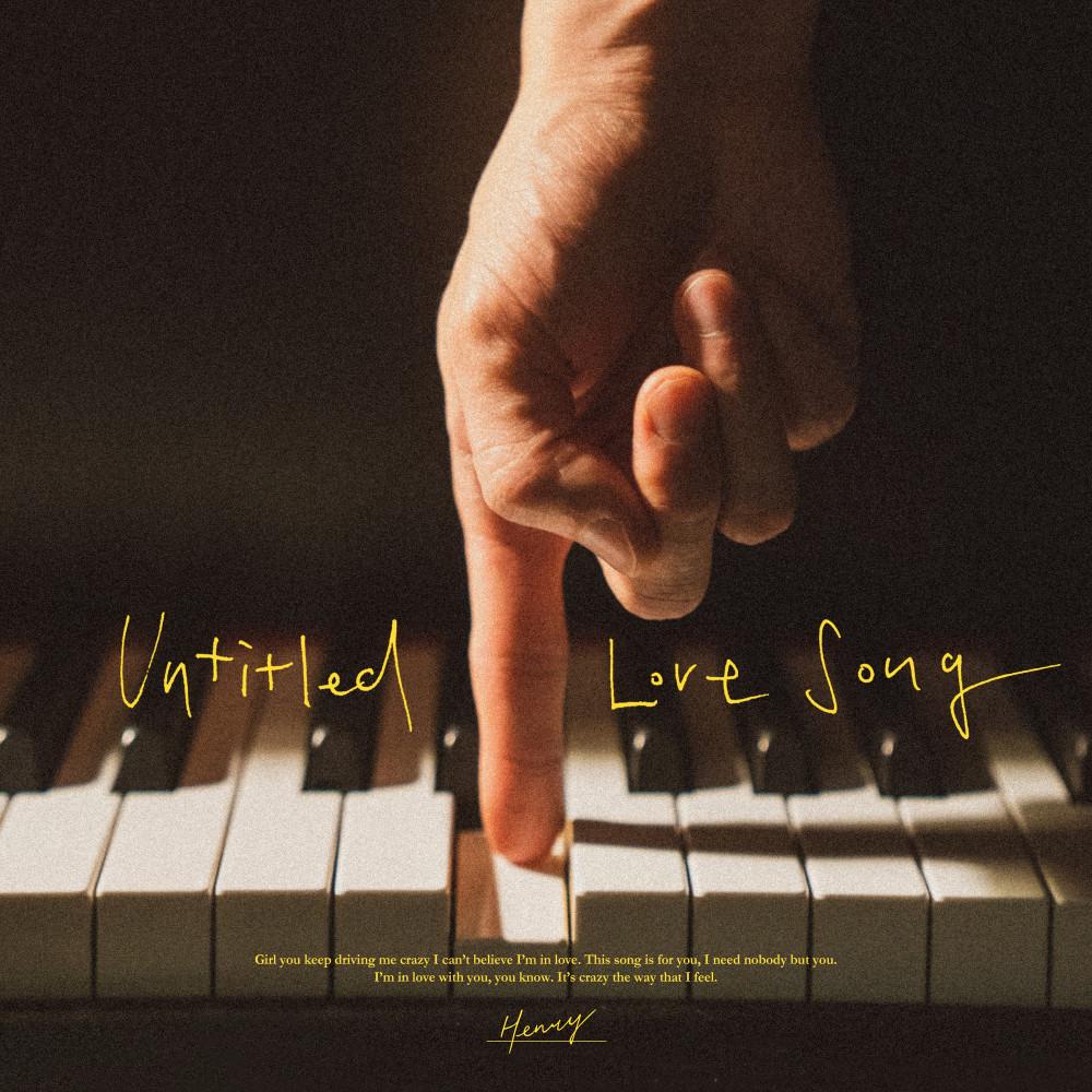 ฟังเพลงใหม่อัลบั้ม Untitled Love Song