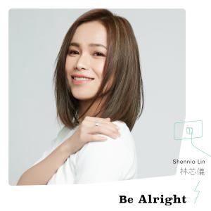 林芯儀的專輯Be Alright