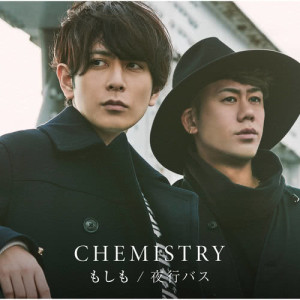化學超男子的專輯Moshimo / Yako Bus
