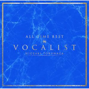 德永英明的專輯All Time Best Vocalist