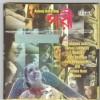 Various Artists Album Asheq ft pori Mp3 Download