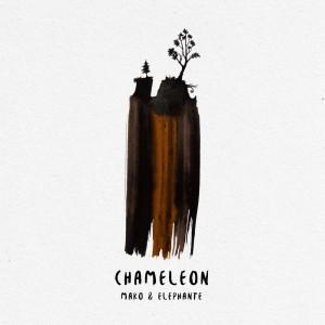 Elephante的專輯Chameleon