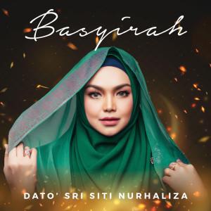 Album Basyirah from Dato' Sri Siti Nurhaliza