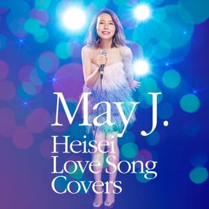 May J.的專輯平成Love Song Covers supported by DAM (karaoke ver.)