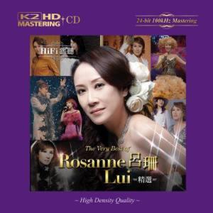 呂珊的專輯精選 The Very Best of Rosanne Lui