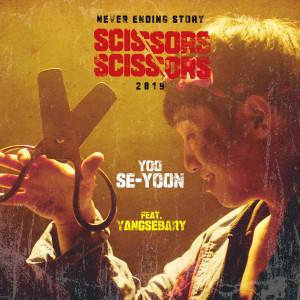 อัลบั้ม Monthly Rent Yoo Se Yun : Twenty Two Story
