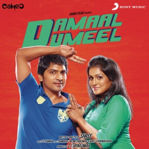 Album Damaal Dumeel (Original Motion Picture Soundtrack) from SS Thaman