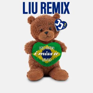 Album i miss u (Liu Remix) from Au/Ra